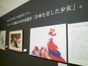 中島潔展2013年9月(13)